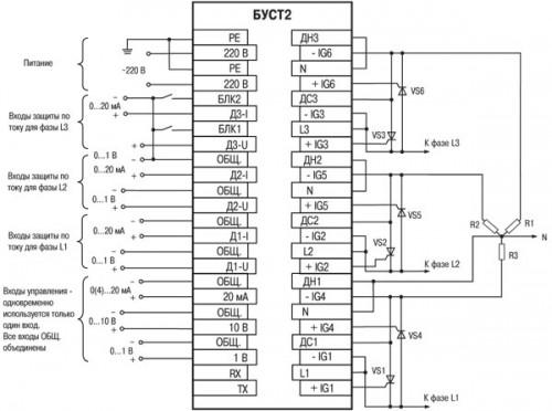 Схема соединения для типа