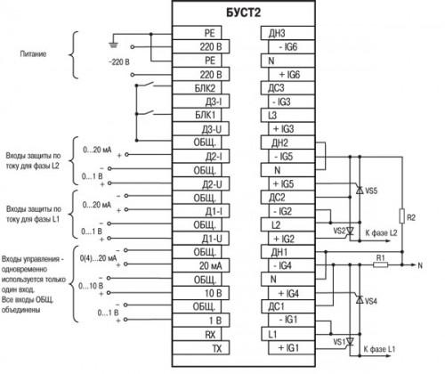 Диоды подключение к 220 схема