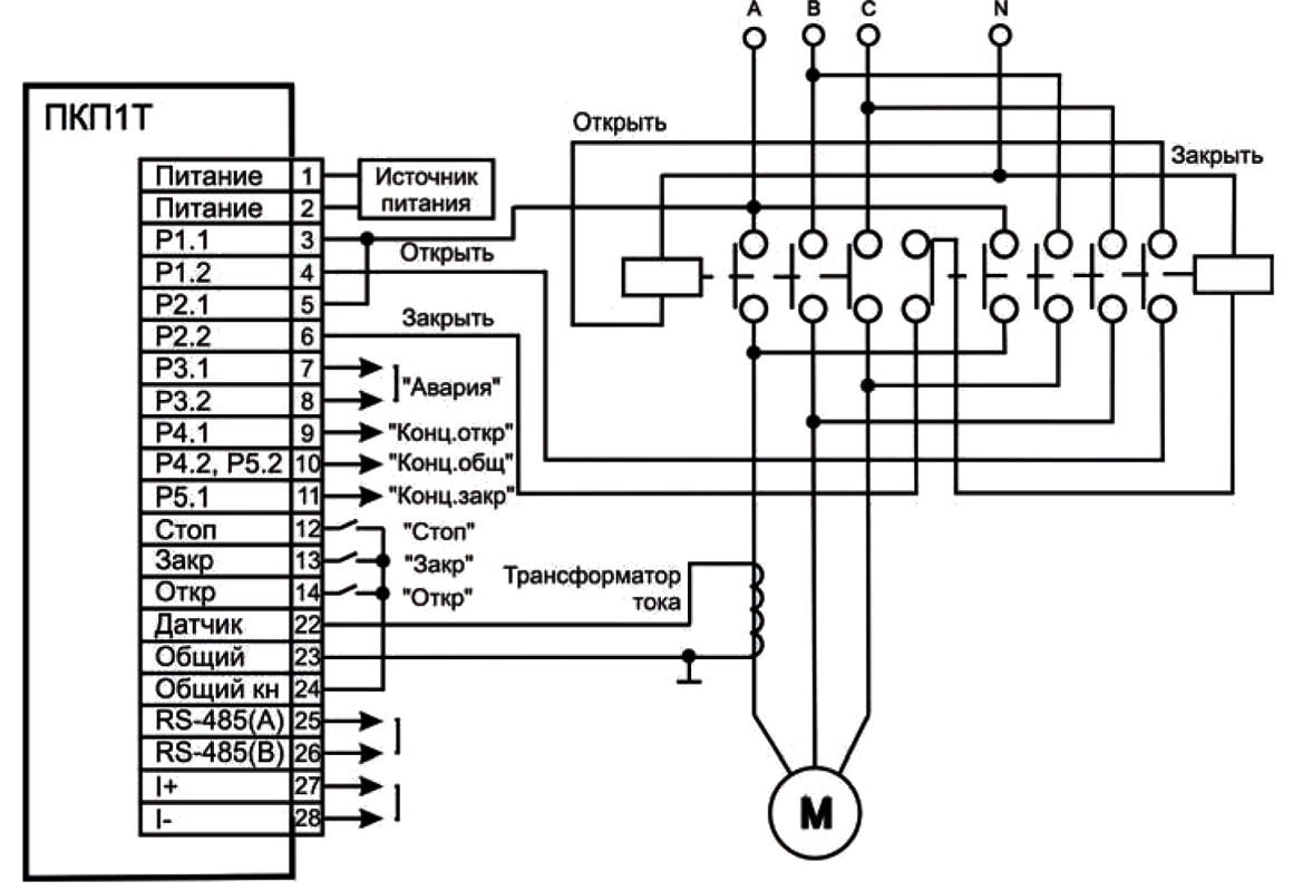 схема на pic16f628a управление реле
