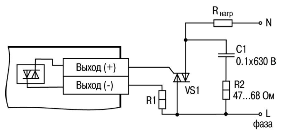 Схема подключения нагрузки