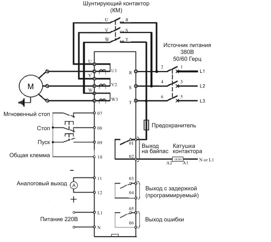 плавный пуск электродвигателя схема 380в