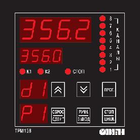 Универсальный измеритель-регулятор восьмиканальный ОВЕН ТРМ138-Р